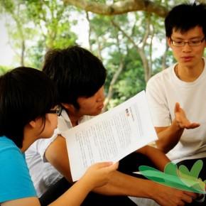教育元素 Educational Values