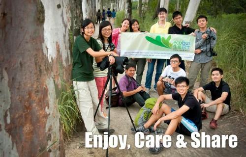 Ecobus volunteer team