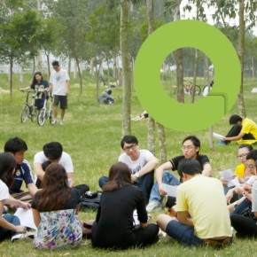 Greengoer 2015/16 Online Application From 網上申請表格