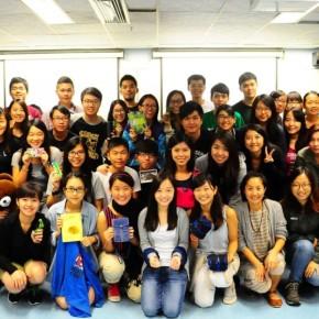 Greengoer: Student Environmental Protection Leader Training Scheme 2016/17 學生環境領袖訓練計劃2016/17