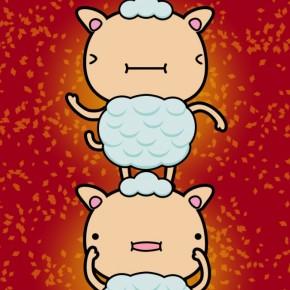 羊 Goat